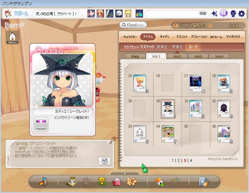 カディエSC.jpg